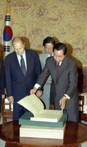 manuscrit-coreen-mitterrand-1993